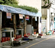 Fresh seafood stalls on the side streets of Busan, South Korea...