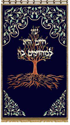 Torah ark cover, paroches, parochet