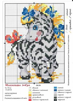 100018357_large_68.jpg (434×600)