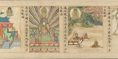 """""""Universal Gateway"""", Chapter 25 of the Lotus Sutra, text inscribed by Sugawara Mitsushige, Kamakura period, dated 1257, handscroll; ink, color, and gold on paper, 9 11/16 x 368 1/16 in. (24.6 x 934.9 cm) with mounting, Metropolitan Museum of Art, accession 53.7.3. Dated 1257."""