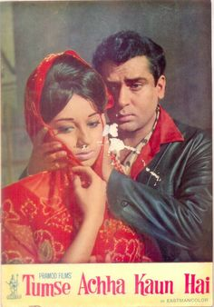 Babita & Shammi Kapoor Bollywood Cinema, Bollywood Stars, Bollywood Actress, Shammi Kapoor, Indian Star, Film Archive, Vintage Bollywood, Cinema Film, Indian Celebrities