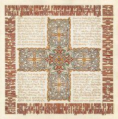 Вязь  Vyaz #Orthodox #Slavic #Cyrillic #calligraphy #letter #ligature #manuscript