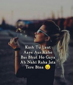 love quotes in hindi * love quotes ; love quotes for him ; love quotes for boyfriend ; love quotes for him husband ; love quotes for him boyfriend ; love quotes for him deep ; love quotes in hindi Shyari Quotes, Karma Quotes, Hurt Quotes, Girly Quotes, Words Quotes, Life Quotes, Pain Quotes, One Love Quotes, Love Quotes In Hindi