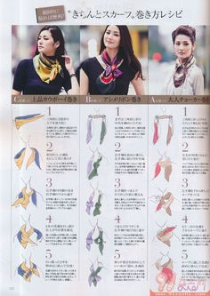 ways to tie scarves! I LOVE the first way, it's great for those long glittert metallic scarves! ways to tie scarves! I LOVE the first way, it's great for those long glittert metallic scarves! Ways To Tie Scarves, Ways To Wear A Scarf, How To Wear Scarves, Square Scarf How To Wear A, Look Fashion, Diy Fashion, Ideias Fashion, Fashion Tips, Trendy Fashion