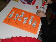 Πρώτα ο δάσκαλος...: Φτιάξε τη λέξη! (επανάληψη μετά το θ)