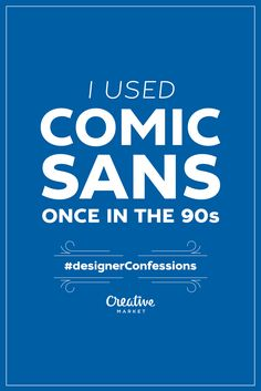 Confessions of a Guilty Designer: 15 Bold Admissions - Yep, keep laughing... I know you did too!