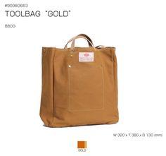 cool bag: BAG'n'NOUN - Mamborama