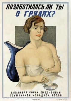 """Did you take care of your breasts? Wash your nipples with cold water every day."" 1930, nursing propaganda in Soviet medical institutions."