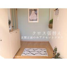 お家の第一印象が決まる☆「玄関」の素敵なインテリア実例をご紹介 | folk
