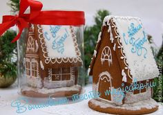 Купить Мини домик пряничный - белый, пряничный домик, пряник к новому году, домик новогодний