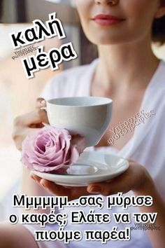 Hug Quotes, Chat Board, Greek Quotes, Good Morning, Cards, Buen Dia, Bonjour, Bom Dia, Map