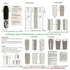 Myanmar Traditional Dress, Traditional Dresses, Dress Sewing Patterns, Skirt Patterns, Diy Clothes, Asian Clothes, Myanmar Dress Design, Folk Fashion, Layered Skirt