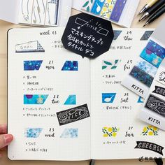 Bullet Journal Notes, Bullet Journal Writing, Masking Tape, Washi Tape, How To Make Notes, Journal Inspiration, Stationery, Doodles, Notebook