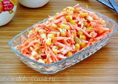 Karottensalat mit Mais und Knoblauch - я готовлю - Boiled Vegetables, Cold Appetizers, Carrot Salad, Russian Recipes, Health Eating, Finger Foods, Tapas, Macaroni And Cheese, Easy Meals