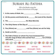 My kids are often having to 'fill in the blanks' in ahadith or ayaat exercises, so I thought this might be a nice addition to Easel&Ink's homeschooling foru Ramadan Activities, Ramadan Crafts, Teaching Activities, Teaching Kids, Activities For Kids, Surah Fatiha, Islam For Kids, Islamic Teachings, Islamic Qoutes