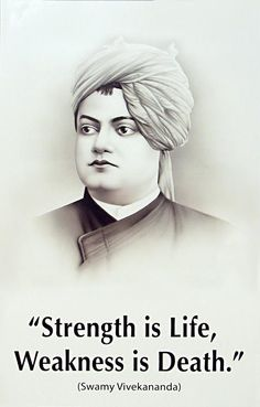Gospel of Swami Vivekananda - Inspirational Posters (Reprint on Paper - Unframed) Swami Vivekananda Wallpapers, Swami Vivekananda Quotes, Morning Images, Good Morning Quotes, Sandeep Maheshwari Quotes, Famous Philosophers, Kalam Quotes, Philosophical Quotes, Genius Quotes