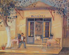 Greek Paintings, Easy Paintings, Modern Art, Contemporary Art, Heraklion, Greek Culture, Painter Artist, Greek Art, 10 Picture
