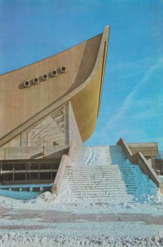 Sports Palace, Vilnius, Lithuania, 1971 (E. Hlomauskas, J. Kriukelis, Z. Landsbergis)