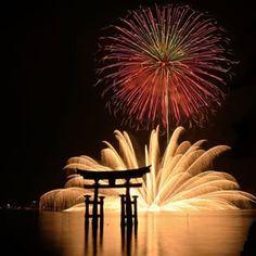 Capodanno in #Giappone