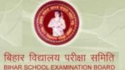 #EducationNews Bihar topper scam 2017: Steps needed to improve Bihar's education system- Bihar CM