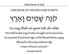 ❤️ Creator of Heaven and Earth - God Most High. Hebrew Writing, Biblical Hebrew, Hebrew Words, Arabic Words, Christian Facebook Cover, Messianic Judaism, Words Quotes, Sayings, Learn Hebrew