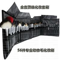 Professional ! 56 top animal wool cosmetic brush set cosmetic tools brush