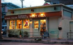 Mont Crea: Okinawan Fusion Patisserie, Kin-Cho Kin Okinawa Japan
