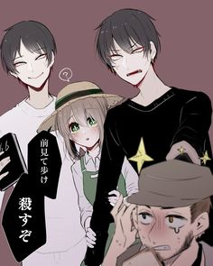 Lil Black, Black And White, Brothers Conflict, Junji Ito, Anime Expressions, Identity Art, Hot Anime Guys, Cute Anime Character, Anime Couples