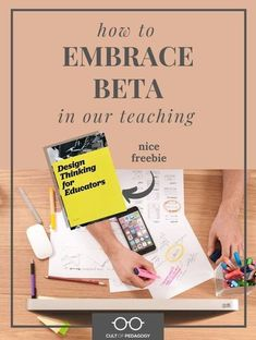 When teachers try new things, if we change our attitude to the way developers treat software, we'll end up with a better outcome.   Cult of Pedagogy First Year Teachers, New Teachers, Cult Of Pedagogy, From Software, Job Satisfaction, Design Thinking, Software Development, Attitude, Cool Designs