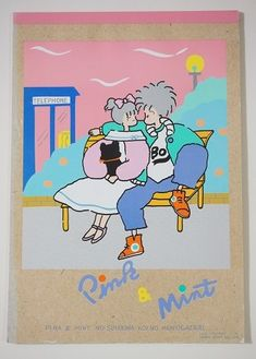 80年代のMINTくん(ファンシー絵みやげのれん・ノート) | レトロなおうち Japanese Aesthetic, Retro Aesthetic, Art Journal Inspiration, Art Inspo, Graphic Design Illustration, Illustration Art, Vintage Cartoons, 80s Design, 80s Logo