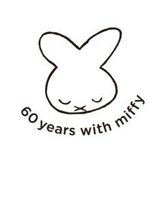 生誕60周年記念「ミッフィー展」