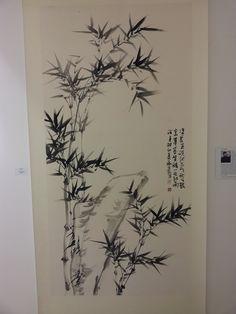 Japanese Bamboo Drawings Chen chengji bamboo