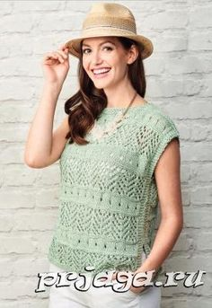 Summer Knitting, Lace Knitting, Knitting Patterns, Quilted Wall Hangings, Summer Tops, Sweater Fashion, Crochet Clothes, Cardigans For Women, Knitwear