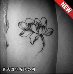 lotus çiçeği dövmesi - Google'da Ara