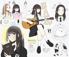 seventeen - joshua [girl version] <ctto>