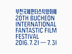 identity for Bucheon International Fantastic Film Festival - studio fnt Modern Typography, Typography Letters, Typography Design, Lettering, Brand Identity Design, Graphic Design Branding, Graphic Design Projects, Graphic Design Inspiration, Fashion Logo Design