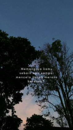 Story Quotes, All Quotes, Mood Quotes, Qoutes, Life Quotes, Reminder Quotes, Self Reminder, Quotes Galau, Simple Quotes