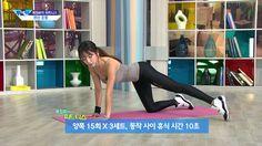 KNN 예정화 피트니스 - 힙업 운동 - 애플힙 - hip up