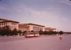 Great Hall of the People, Tiananmen Square. Beijing.