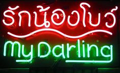 Neon sign on Khao San Road. Bangkok, Thailand.