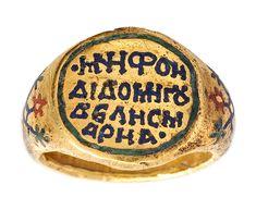 Une bague de mariage dans l'empire Byzantin - 1200