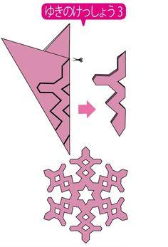 冬にガラスの窓に貼ったり、クリスマスのパーティーにパール系の折り紙で作って壁に貼っても綺麗! 雪の結晶はのりを使うと、塗るときや貼るとき、 くっついたり切れてしまったりするので、両面テープで数カ所留めるほうがいいです。 ※ここでは雪の結晶の作り方のみ紹介。 Diy And Crafts, Paper Crafts, Christmas Decorations, Christmas Ornaments, Kirigami, Sticky Notes, Four Seasons, Getting Old, Handmade Christmas