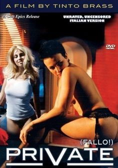Boundary erotic movie