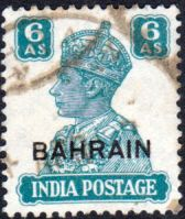 Bahrain 1942 George VI Head India Overprint Fine Used SG 48 Scott 49 Other Arabian and British Commonwealth Stamps HERE!