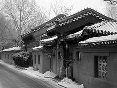 An old Hutong street