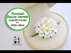 Кольцо Сирень ✿ ПОЛИМЕРНАЯ ГЛИНА ✿ МАСТЕР КЛАСС: Polymer Clay tutorial - YouTube Polymer Clay Flowers, Polymer Clay Art, Polymer Clay Jewelry, Clay Projects, Clay Crafts, Biscuit, Clay Set, Clay Birds, Crepe Paper Flowers