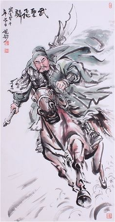 Beautiful Chinese painting Art Artists Figure GuanYu riding a horse Painting Abstract Painters, Abstract Art, Murphy Bed Plans, Online Painting, Painting Art, Woman Painting, Figure Painting, Unique Paintings, China Art