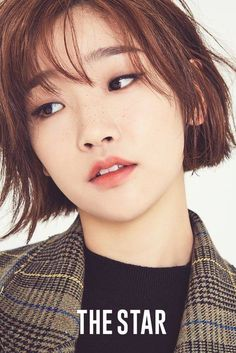 Park So Dam - The Star Magazine November Issue Monolid Makeup, Hair Makeup, Cinderella And Four Knights, Park So Dam, Jung Il Woo, Kim Go Eun, Asian Hair, Korean Actresses, Korean Actors