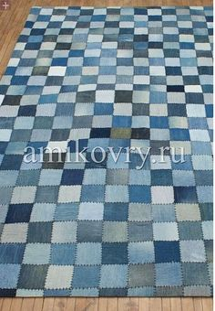 ковер в перспективе Jeans Pocket Rug Small Patch-Natural Picnic Blanket, Outdoor Blanket, Quilting Projects, Repurposed, Patches, Quilts, Rugs, Sewing, Crafts