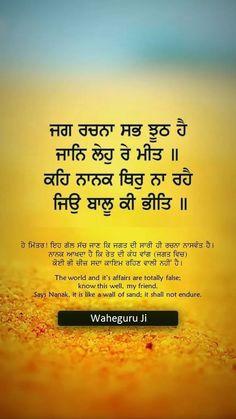 eBookBazaar is an online platform to buy Punjabi Books, Sikh Religion Books, Sikhism Books, Punjabi Author Books, Novels. Sikh Quotes, Gurbani Quotes, Indian Quotes, Truth Quotes, Words Quotes, Guru Granth Sahib Quotes, Shri Guru Granth Sahib, Sanskrit Quotes, Punjabi Love Quotes